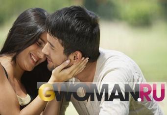 Как влюбить свою девушку в себя советы психолога