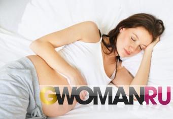Спина болит при беременности на 5 недели