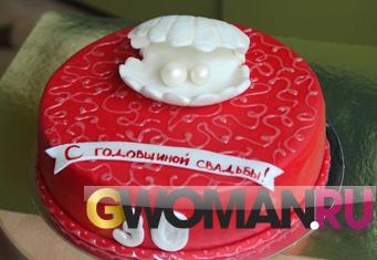 Торт на год свадьбы