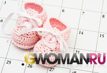 Как самой определить беременность