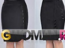Модели юбок для полных