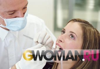 Как лечить зубы в третьем триместре беременности