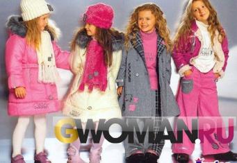 Детская Одежда Из Китая Дешево