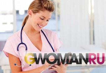 должностная инструкция на медсестру эндоскопического кабинета