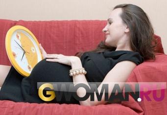 Бессонница при беременности в третьем триместре что делать